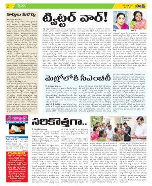 Chennai City-26-05-2017