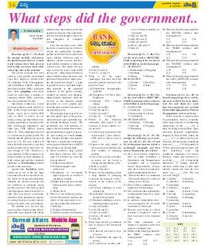 Hyderabad District-26-05-2017