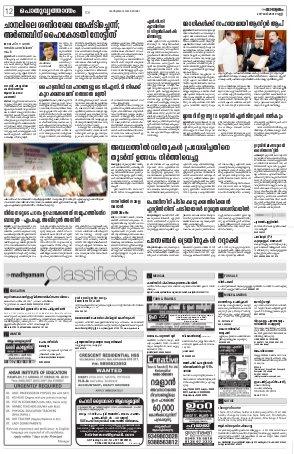 Thrissur-26-05-2017