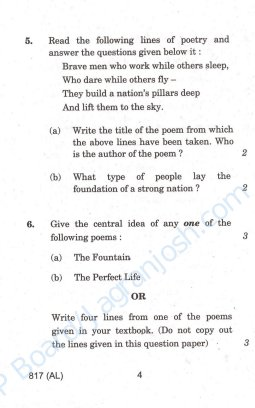 UP Board-A: UP Board class 10th English Question Paper 2017