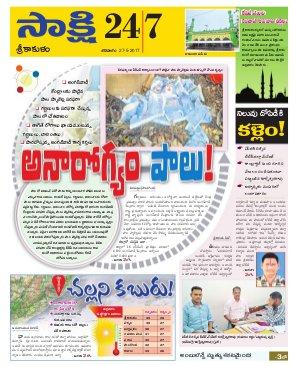 Srikakulam District-27.05.2017