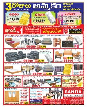 Ranga Reddy District-27-05-2017