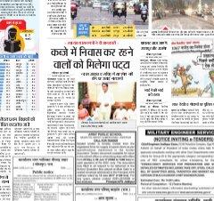 Rajasthan Patrika Jodhpur-Rajasthan Patrika Jodhpur
