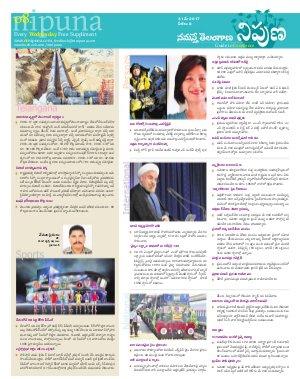 Nipuna Educational Magazine-31 May 2017