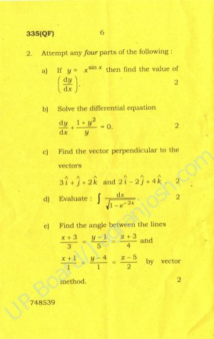 UP Board-UP Board class 12th Mathematics Second Question Paper 2017