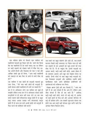Lotpot Hindi-2183