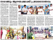 Kottayam-02.06.2017