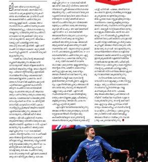 Sports Masika-Sports-2017 June