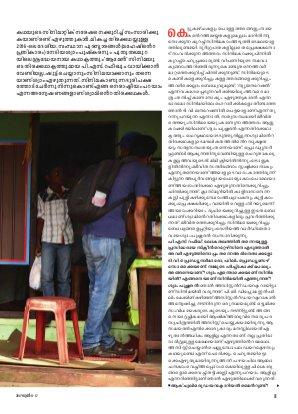 Mathrubhumi Weekly-Weekly-2017 June 11