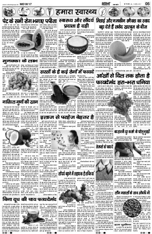 Meri Delhi Weekly Hindi News Paper-4 JUNE 2017