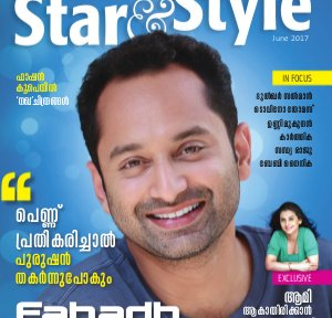 Star & Style-Star & Style-2017 June