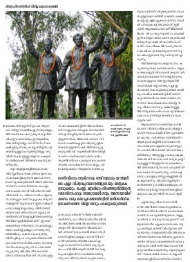 Mathrubhumi Weekly-Weekly-2017 June 18