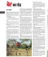 Dainik Tribune (Lehrein)-DM_11_June_2017