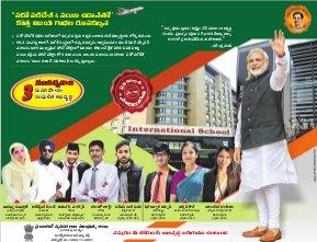 Karimnagar Main-13-06-2017