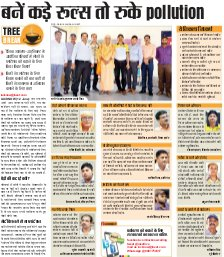Lucknow Hindi ePaper, Lucknow Hindi Newspaper - InextLive-13-06-17