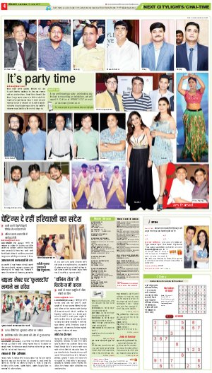 Lucknow Hindi ePaper, Lucknow Hindi Newspaper - InextLive-13-06-17
