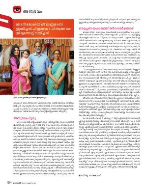 Grihalakshmi-Grihalakshmi-2017 June 16-30