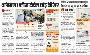 Lucknow Hindi ePaper, Lucknow Hindi Newspaper - InextLive-14-06-17