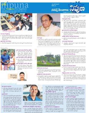 Nipuna Educational Magazine-14 June 2017