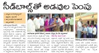 Medak District-15-06-2017