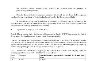 SSC-SSC Recruitment 2017 for Stenographer Grade C & D Posts