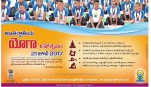 Guntur Main-20-06-2017