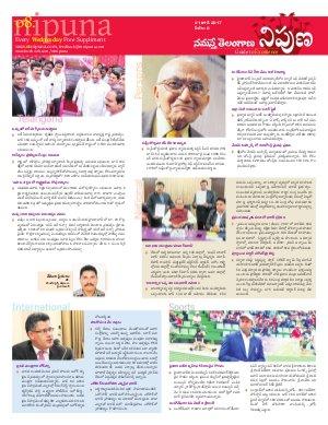 Nipuna Educational Magazine-21 June 2017