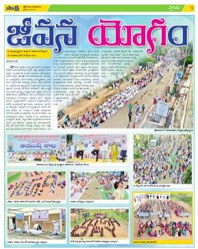 Srikakulam District-22.06.2017