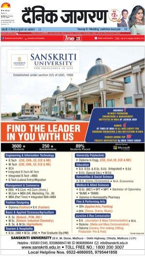 Lucknow Hindi ePaper, Lucknow Hindi Newspaper - InextLive-22-06-17