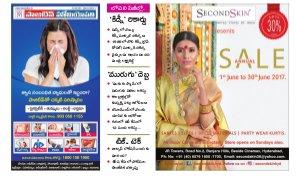 Hyderabad District-23-06-2017