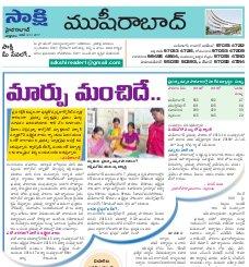 Hyderabad Constituencies-23-06-2017