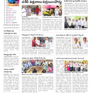 Medak District-23-06-2017