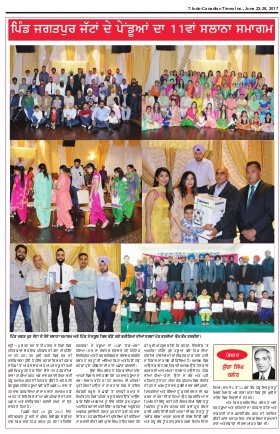 Indo Canadian Times -22 june 2017