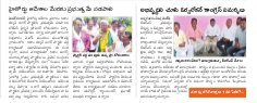 Medak District-24-06-2017