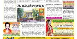 Hyderabad Constituencies-24-06-2017