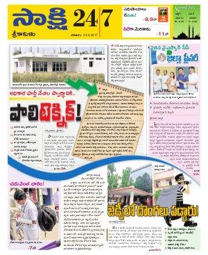 Srikakulam District-24.06.2017