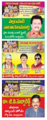 Srikakulam Constituencies-25.06.2017
