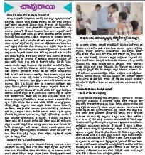 East Godavari-26.06.2017