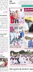 Ranga Reddy Constituencies-27-06-2017