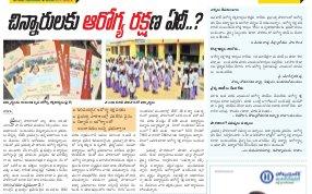 Srikakulam Constituencies-27-06-2017