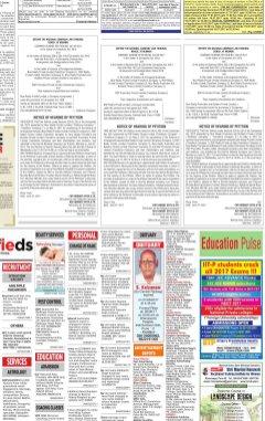 Pune-June 28, 2017
