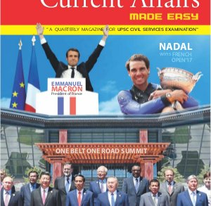 Current Affairs MADE EASY-April May June 2017