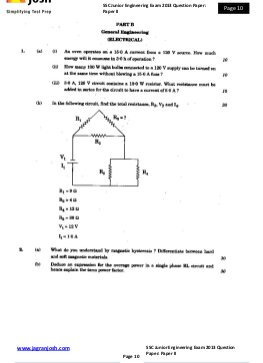 SSC-SSC Junior Engineering Exam 2013 Question Paper Paper II