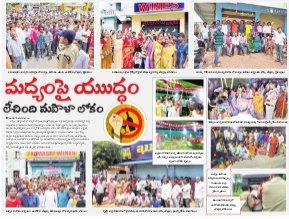 Srikakulam Main-03.07.2017