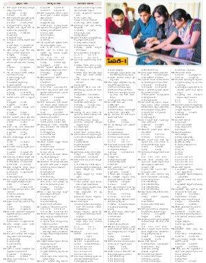 AP Bhavitha-10-07-2017
