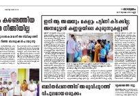 Thiruvananthapuram-TRIVANDRUM