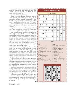 Navya Weekly-15.07.2017