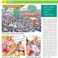 Karnataka-17-07-2017