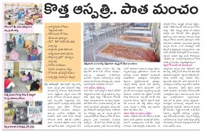 Hyderabad District-21-07-2017