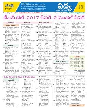 Ranga Reddy District-21-07-2017
